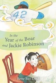 [해외]In the Year of the Boar and Jackie Robinson