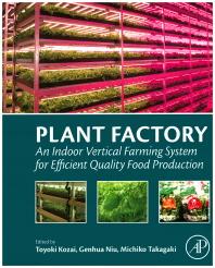 [해외]Plant Factory