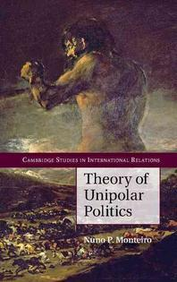 [보유]Theory of Unipolar Politics
