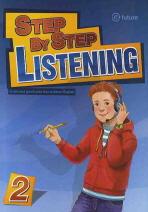 STEP BY STEP LISTENING. 2