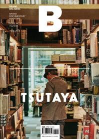 매거진 B(Magazine B) No.37: Tsutaya(2015 6월호)(한글판)