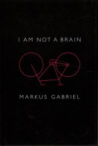 [해외]I Am Not a Brain (Hardcover)