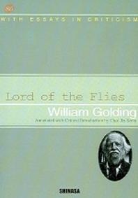 LORD OF THE FLIES (파리대왕) (영미문학 86)(영미문학 시리즈)