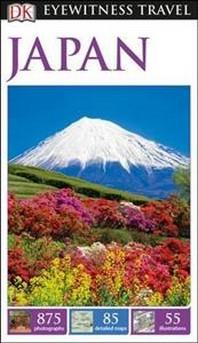[해외]DK Eyewitness Travel Guide Japan