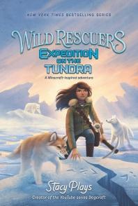 [해외]Wild Rescuers