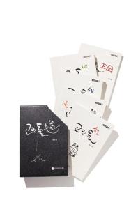 고인돌 1-4권+왕국 세트(전5권)
