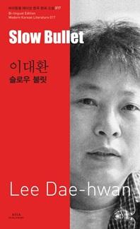 이대환  슬로우 불릿(Slow Bullet-Lee Dae-hwan)