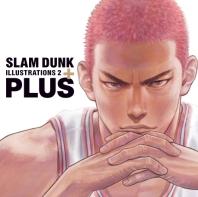 슬램덩크 일러스트 화보집. 2 플러스(Slam Dunk Illustrations. 2 Plus)