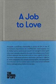 [보유]A Job to Love