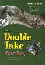 Double Take Reading Level C Book 1: Teacher's Guide(Double Take Reading)
