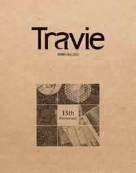 TRAVIE 2020년 05월호