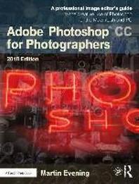 [해외]Adobe Photoshop CC for Photographers 2018