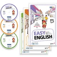 Easy English 초급 영어회화 +방송CD(3.4.5월)(2017)(EBS FM 라디오)(CD3장포함)(전3권)