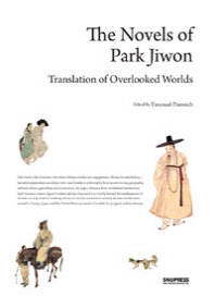 Novels of Park Jiwon(연암 박지원의 단편소설): Translation of Overlooked Worlds