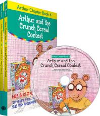 Arthur and the Cruch Cereal Contest(아서와 크런치 시리얼 콘테스트)(CD1장포함)(아서 챕터북(롱테일북스