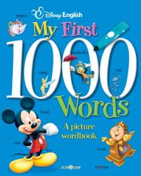 My First 1000 Words(디즈니 잉글리시)(양장본 HardCover)