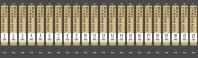 한반도 간행 일본전통시가 자료집: 단카잡지편(양장본 HardCover)(전22권)