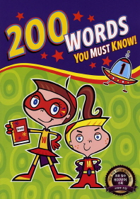 200 Words You Must Know. 1(CD1장포함)