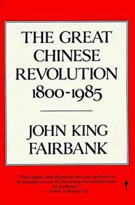 [해외]The Great Chinese Revolution
