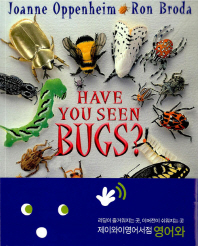 [베오영] Have You Seen Bugs (Paperback+CD)