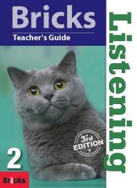 Bricks Listening. 2(Teacher's Guide)