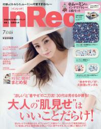 인레드 IN RED 2016.07
