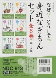 http://www.kyobobook.co.kr/product/detailViewEng.laf?mallGb=JAP&ejkGb=JNT&barcode=9784058112762&orderClick=t1g