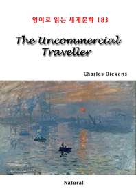 The Uncommercial Traveller (영어로 읽는 세계문학 183)