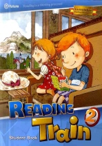 READING TRAIN. 2(CD1������)