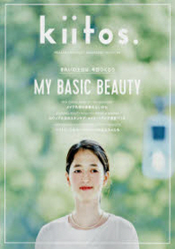 KIITOS. HEALTHY �� BEAUTY MAGAZINE VOL.4