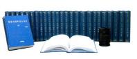 한국 어문학 연구총서 세트(전28권)