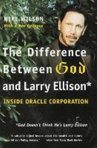 [해외]The Difference Between God and Larry Ellison