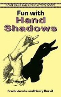 [해외]Fun with Hand Shadows