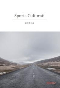 Sports Culturati