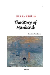The Story of Mankind (영어로 읽는 세계문학 88)