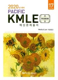 KMLE 예상문제풀이. 17: 의료법규(2019)