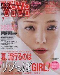 비비 VIVI 2016.07 (EXOSHOT- 찬열)