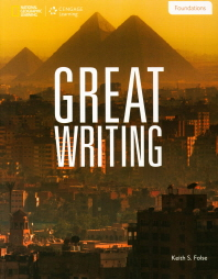 Great Writing Book Level Foundation SB with OWB