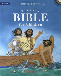 The Lion Bible for Children 세트(영어학습용)(CD10장포함)(전2권)