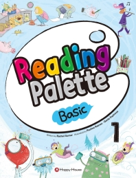 Reading Palette Basic. 1(CD1장포함)