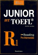 Junior iBT TOEFL Reading(All About)