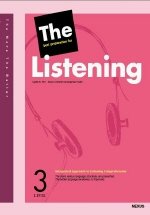The Listening 3(해설집)