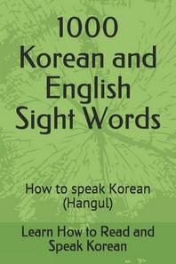 1000 Korean and English Sight Words