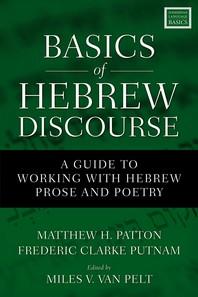 [해외]Basics of Hebrew Discourse