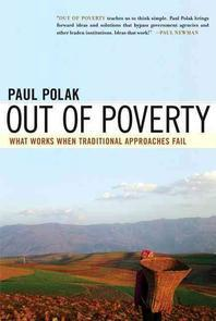 [해외]Out of Poverty