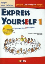 Express Yourself 1.(Major New Edition)(MP3 CD 1장 포함)