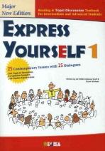 Express Yourself 1.(Major New Edition) =CD 있음/90~94페이지사이 3페이지 밑줄메모외 깨끗합니다