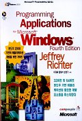 PROGRAMMING APPLICATIONS FOR WINDOWS(FOURTH EDITION)