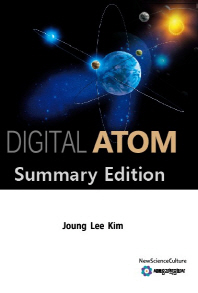 Digital Atom Summary Edition