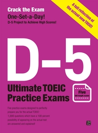 [epub3.0]Crack the Exam! D-5 Ultimate TOEIC Practice Exams (Five full-length exams reflecting the ne